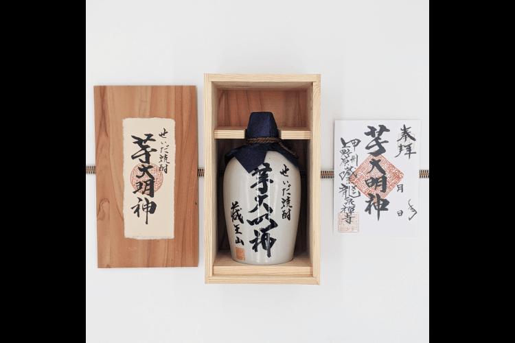 上野原の杉香る、木箱に入れてお届けします。