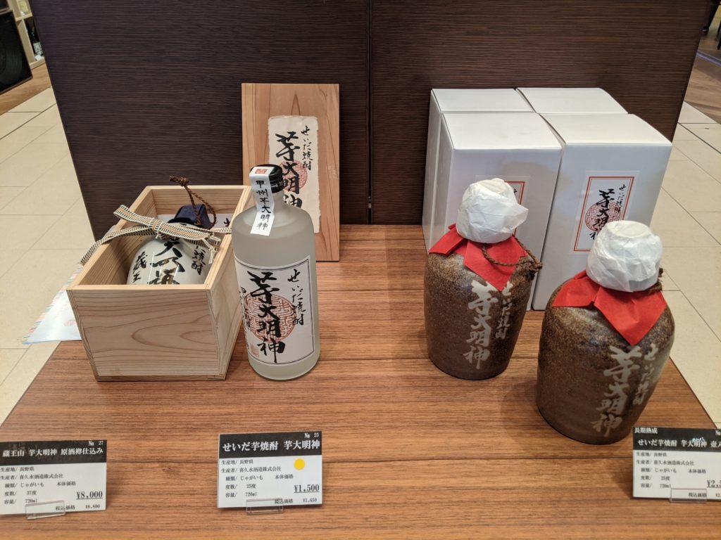 ニッポンのいいお酒。 第5回 国産本格焼酎と焼酎ハイボール