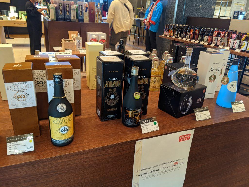 「ニッポンのいいお酒。 第5回 国産本格焼酎と焼酎ハイボール」